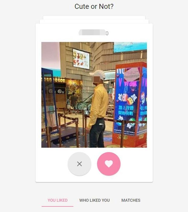 TenderMeets Review Like Gallery