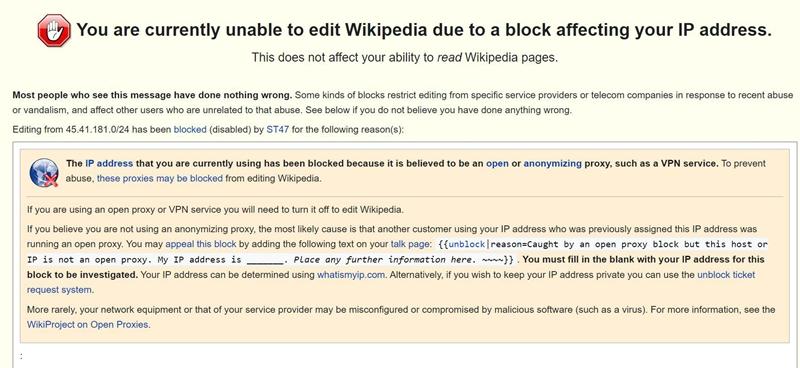 ExpressVPN Blocked